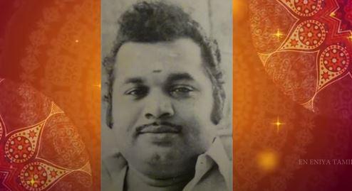 16027714362948 Tamil News Spot