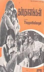 16042223462948 Tamil News Spot