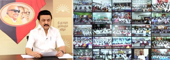 1604331162110 Tamil News Spot