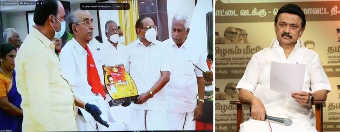 1604331224110 Tamil News Spot