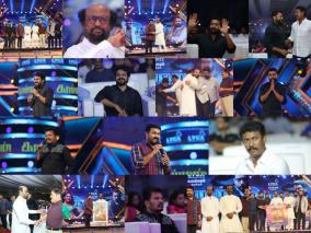 kaappaan-audio-release-function