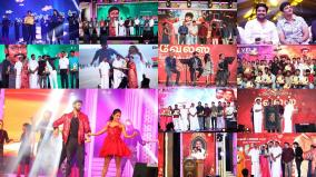 vels-film-function-album