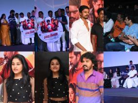 champion-movie-audio-release-stills
