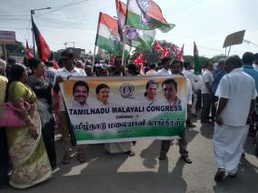 dmk-rally-against-citizenship-act