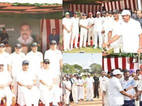 chief-minister-edappadi-palanisamy-inaugurated-the-sports-competition-for-all-india-civil-service-and-central-service-officers