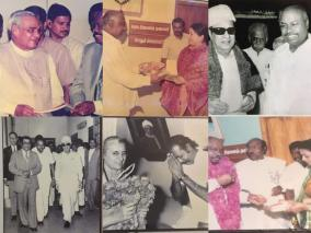 photos-commemorating-former-tamil-nadu-speaker-bh-pandian