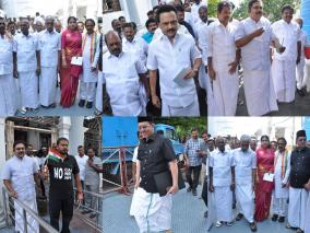 dmk-congress-ammk-party-walk-out-ignoring-governor-s-speech