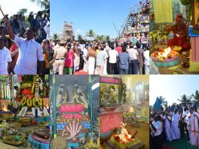 maruntheeswarar-temple-kumbabishegam-photos