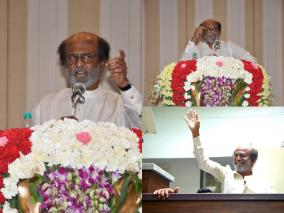 actor-rajinikanth-press-meet