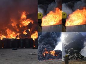 fire-accident-in-oil-godown-sipcot-factory-gummidpoondi