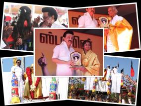 stalin-in-your-constituency-program-was-held-at-periyar-nagar-artist-stadium-virudhachalam-highway-in-cuddalore-west-district-dmk-president-mk-stalin-presented-awards-to-various-achievers-in-the-district