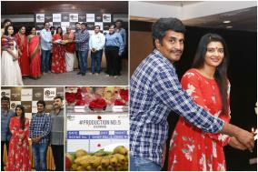 the-great-indian-kitchen-remake-poojai-album