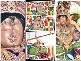 sri-vidya-rajagopalaswamy-temple-rajamannargudi-panguni-pramotsavam-thirteenth-thirunal