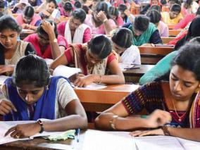 village-students-suffers-due-to-neet