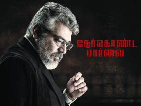 nerkonda-parvai-review