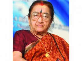 yg-rajalakshmi-parthasarathy