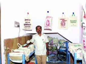 thunippai-showroom