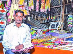 writer-kaapiya-thamizhan