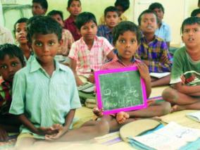 joined-school-education