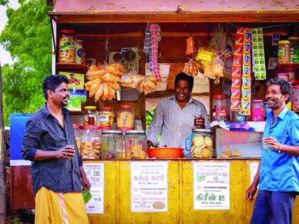 sangi-mangi-tea-shop