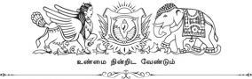thalaiyangam