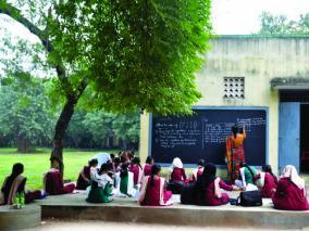education-fund
