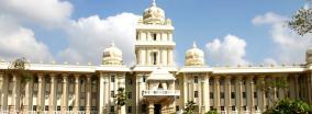 tamil-univeristy
