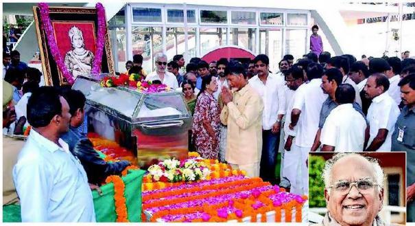 நாகேஸ்வரராவ் மறைவு: அஞ்சலி செலுத்திய முக்கிய பிரமுகர்கள்