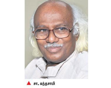 தெரிந்த நாவல் - தெரியாத செய்தி ...