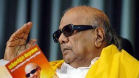 central-government-didnt-give-kalaignar-karunanithi-award-for-past-10-years