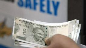mobile-app-for-blind-peoples-to-identify-rupee-notes