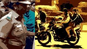 vehicle-accident-on-drunken-riders-female-police-inspector-got-injured-3