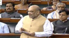 lok-sabha-passes-nia-amendment-bill-2019