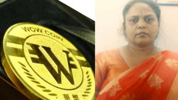 wowcoin-online-cheating-woman-arrest-at-airport