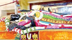 its-take-3-hours-to-dharshan-kanchipuram-athivarathar