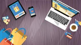 e-commerce-was-born