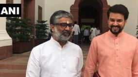 neeraj-shekhar-who-has-resigned-as-rajya-sabha-member-with-union-minister-and-bjp-leader-anurag-thakur