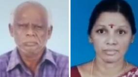 father-son-and-daughter-of-committed-suicide-near-palladam