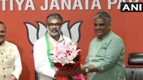 former-samajwadi-party-leader-neeraj-shekhar-joins-bharatiya-janata-party