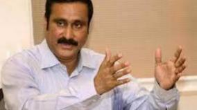 anbumani-supports-actor-suriya