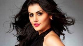 taapsee-pannu-insensitive-tweet-lashed-out-by-netizens