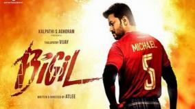 bigil-song-leaked-online