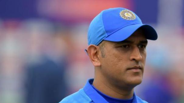will-dhoni-be-part-of-indian-team-to-west-indies-tour