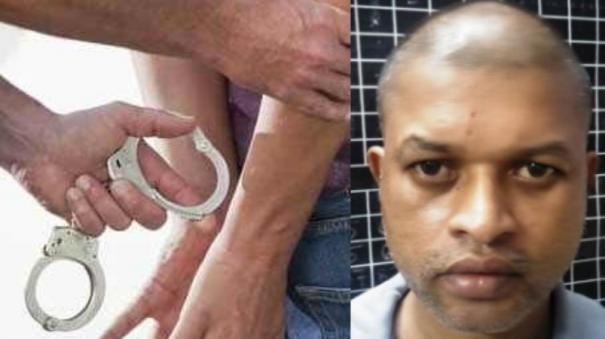 room-mate-arrest-murdered-by-his-friend-sbi-securities