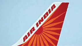 government-sell-air-india