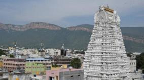 tirupathi-temple-closed