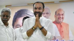 govt-to-strengthen-pocso-act-set-up-fast-track-courts-toclear-pending-cases-reddy