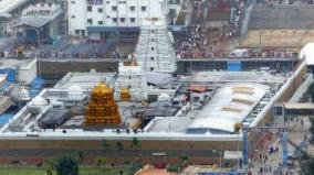 change-in-tirupati-temple