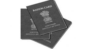 ration-card-checking