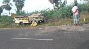 srivai-accident